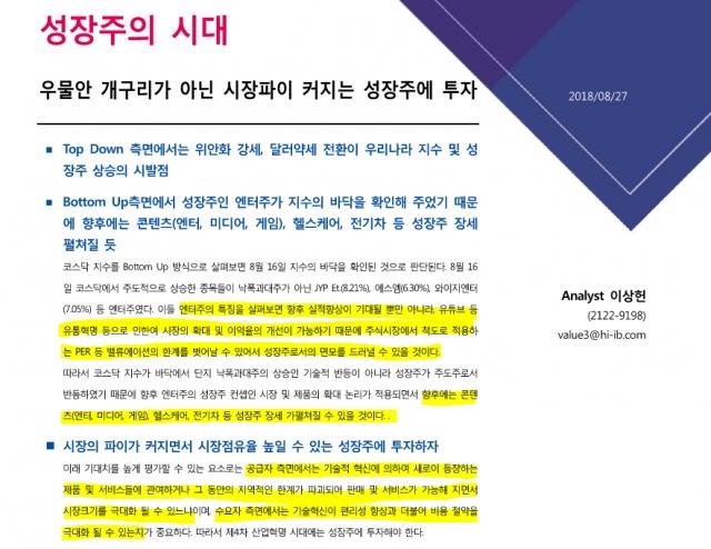 http://test.paranweb.co.kr/shop_images/2018082710303058.jpg